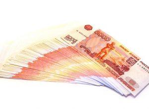 Свыше 2 млн рублей перевела мошенникам биробиджанка