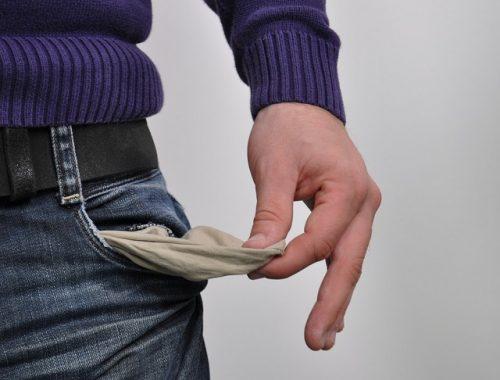 Биробиджанец взял кредиты на 900 тысяч рублей и отдал все деньги мошенникам