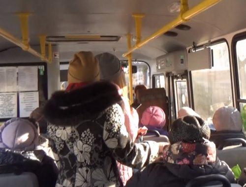 Штрафы для кондукторов и водителей автобусов одобрили в Госдуме