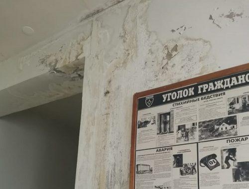 Прокуратура отреагировала на жуткое состояние помещений областной больницы