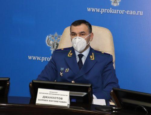 Пять уголовных дел возбудили в ЕАО из-за нарушений при выполнении нацпроектов