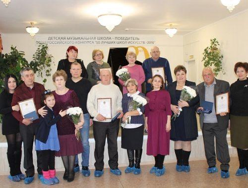 Награды за любовь и верность вручили супружеским парам в Биробиджане