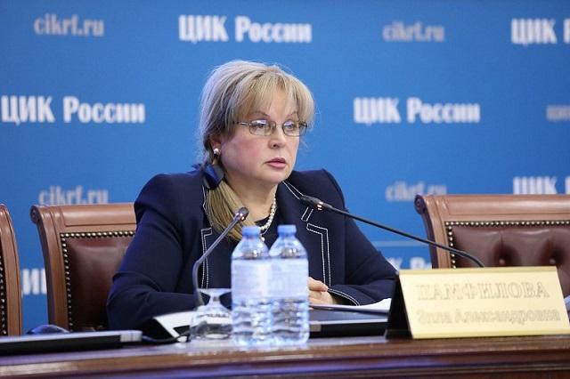 Эллу Памфилову переизбрали главой Центризбиркома РФ