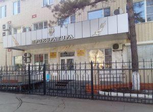 Прокуратура нашла нарушения в ОГБУЗ «Областная больница»
