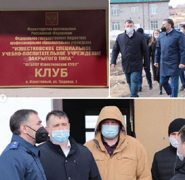 Прокурор ЕАО нагрянул в в Известковское специальное учебно-воспитательное учреждение закрытого типа