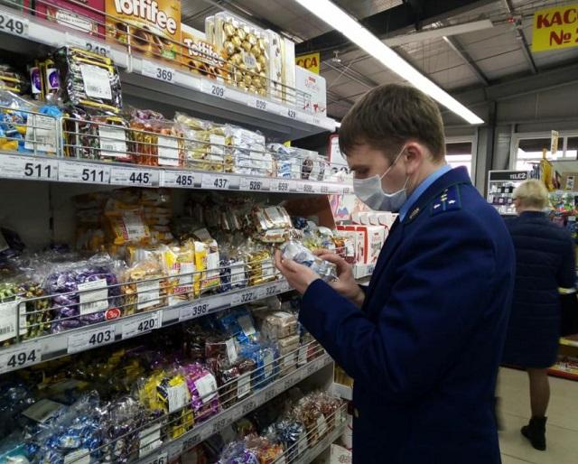 Просроченные конфеты нашла прокуратура в одном из магазинов ЕАО