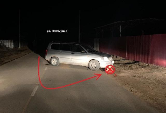 Водитель иномарки сбил пешехода в Биробиджане