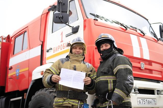 Особый противопожарный режим введен на всей территории ЕАО