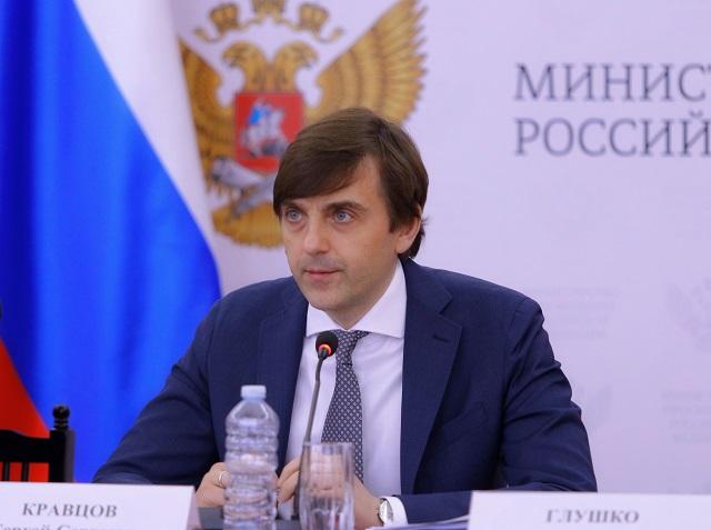Еврейская автономия беспокоит министра просвещения РФ