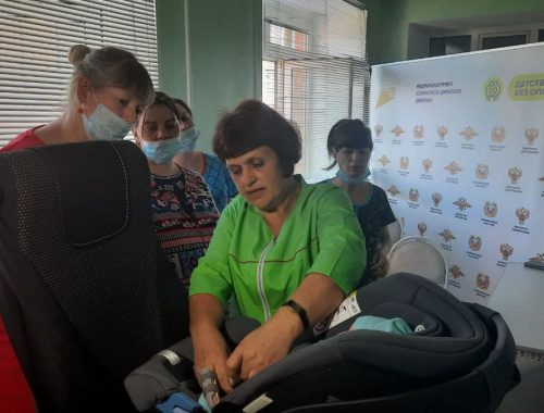 Необычные занятия проводят для будущих мам в Биробиджане