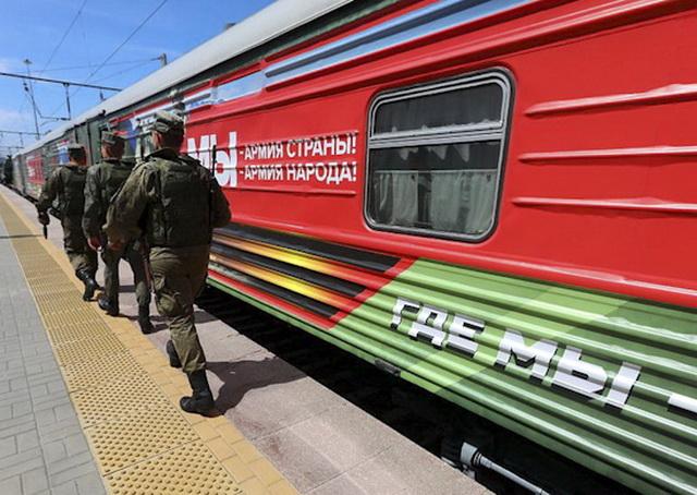 Агитпоезд Минобороны России прибудет в Биробиджан 7 июня