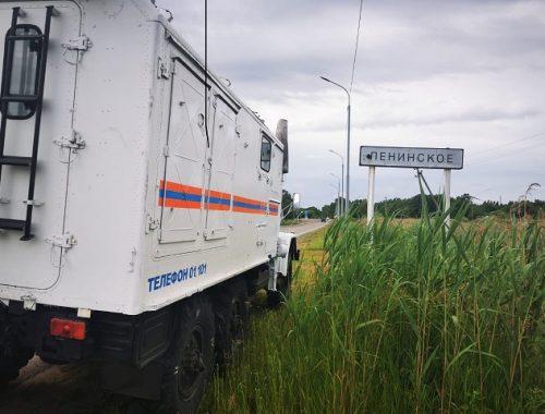 Оперативная группа МЧС выехала в Ленинский район