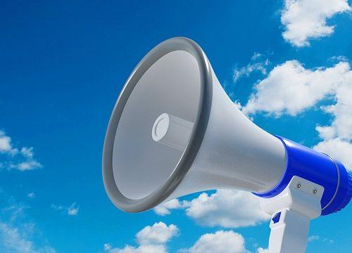 В Биробиджане пройдет проверка системы оповещения населения